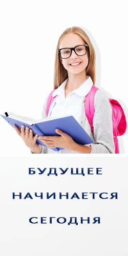 Школа иностранных языков репетитор